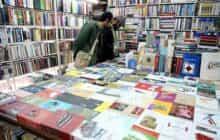 طرح تشویقی معافیت مالیاتی شامل حال کتاب فروشان تبریز نمی شود /90 درصد سوبسید های دولتی به دست ناشران واقعی نمیرسد