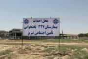 بیمارستان ۳۲۷ تختخوابی خاوران بعد از ۱۲ سال روی هواست