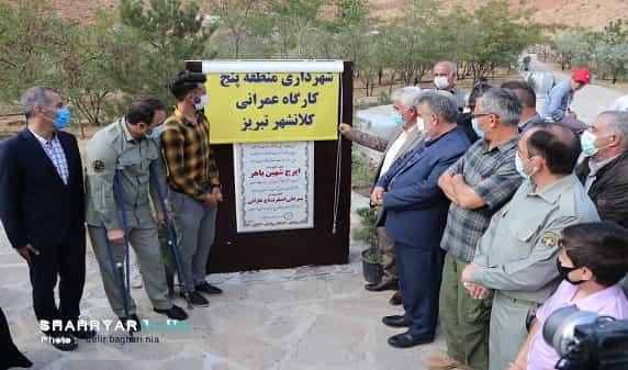 افتتاح چند پروژه عمرانی شهرداری منطقه ۵ تبریز