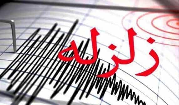 زمین لرزه ۳.۸ ریشتری شهرستان سراب را لرزاند