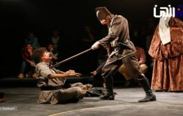 جشنواره تئاتر ترکی در گیرودار تنگ نظری ها