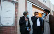گلستان شهدای ستارخان و کافه هنر مقبرهالشعرا به بهره برداری رسید
