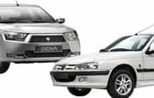 قیمت خودروهای سایپا و ایران خودرو ۳۰ شهریور ۱۴۰۰