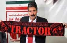 تونی: به تبریز باز میگردم /جمعه سیاه را فراموش نکردم