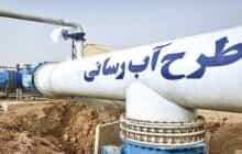 انتقال آب نهند به تبریز