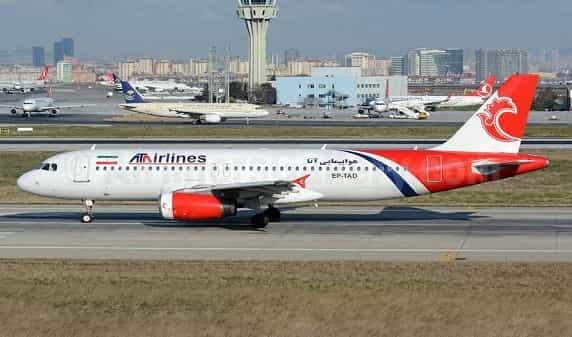 ایرباس «آتا» به ناوگان فعال این شرکت هواپیمایی بازگشت