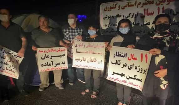 تجمع اعتراضی اعضای تعاونی مسکن مهر برای انتظار ۱۱ ساله