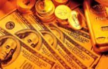 نرخ ارز، دلار، سکه، طلا و یورو ۲۱ مهر ۱۴۰۰