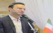 تاثیرات اقتصادی و سیاسی عضویت رسمی ایران در پیمان شانگهای
