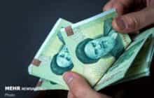 یارانه نقدی مهر ۱۴۰۰، امشب واریز می شود