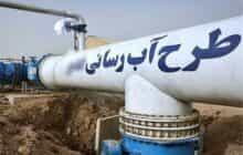 پیشرفت ۷۰ درصدی طرح رینگ آبرسانی شهر تبریز