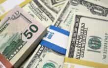 جزئیات نرخ رسمی ۴۶ ارز/قیمت ٢۴ ارز کاهش یافت