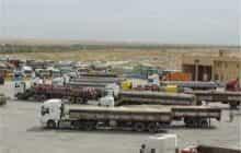 مرز تجاری مهران تا دوشنبه تعطیل است